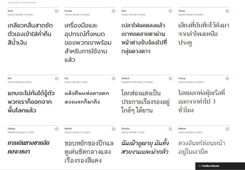 26 ฟอนต์ภาษาไทยสวยๆ จาก google โหลดฟรี