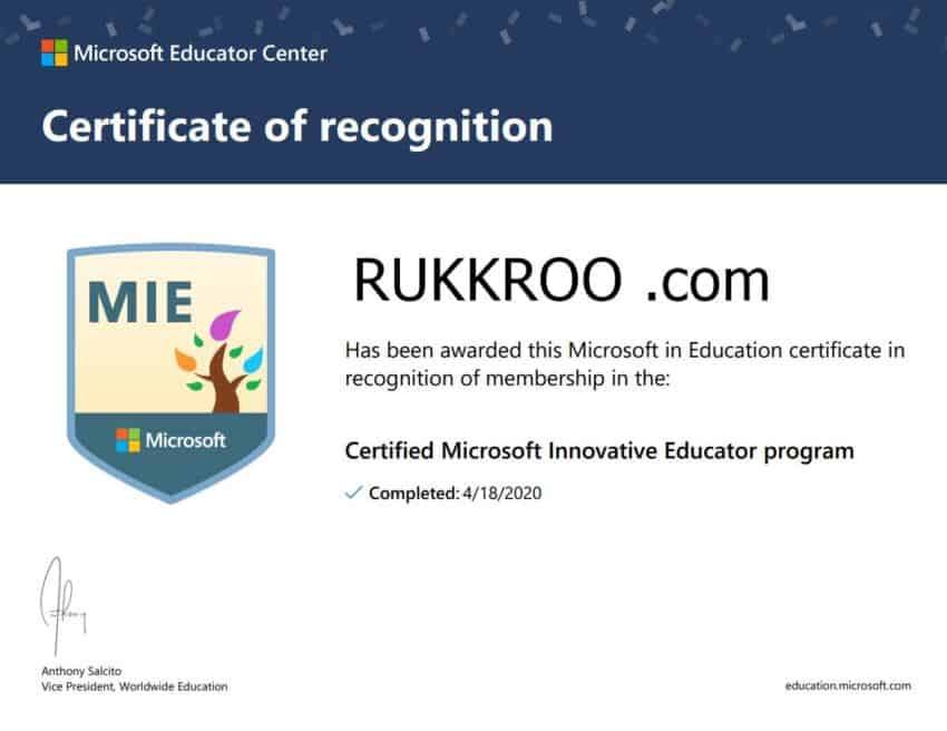 อบรมออนไลน์ รับเกียรติบัตรจาก Microsoft 5 ใบ เรื่อง การส่งเสริมสภาพแวดล้อมการเรียนรู้ทางไกลอย่างมีพลวัตด้วยเครื่องมือที่ยึดผู้เรียนเป็นศูนย์กลาง
