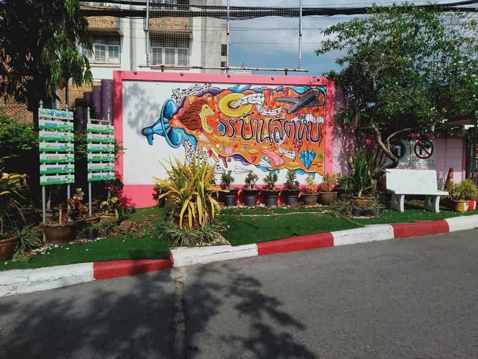 บรรยากาศโรงเรียนบ้านสัตหีบ สพป.ชลบุรี เขต3