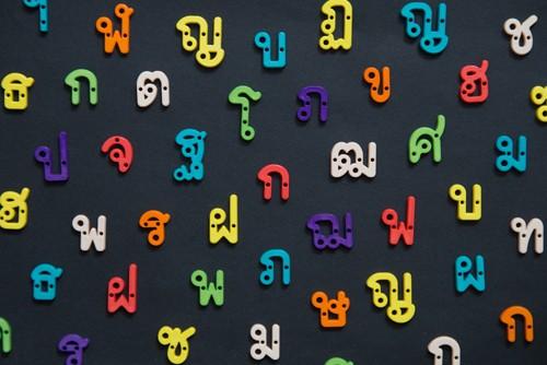 การพัฒนาความสามารถในการเขียนเชิงสร้างสรรค์ ของนักเรียนชั้นประถมศึกษาปีที่ 5 โดยใช้ทฤษฎีการตอบสนองร่วมกับแนวการสอนเขียนโดยใช้วัฒนธรรมทางภาษาเป็นฐาน