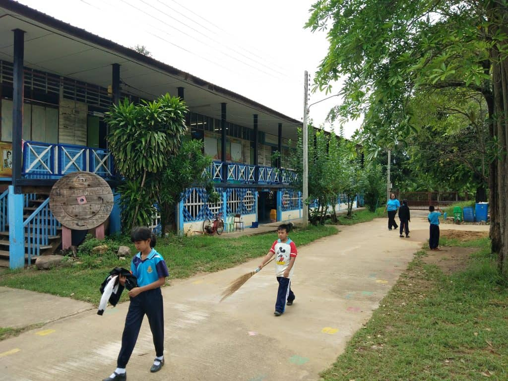 โรงเรียนอนุบาลโคกเจริญ