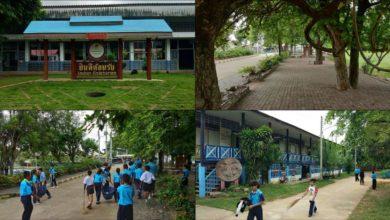 ภาพบรรยากาศของโรงเรียนสวยน่าอยู่ ของโรงเรียนอนุบาลโคกเจริญ