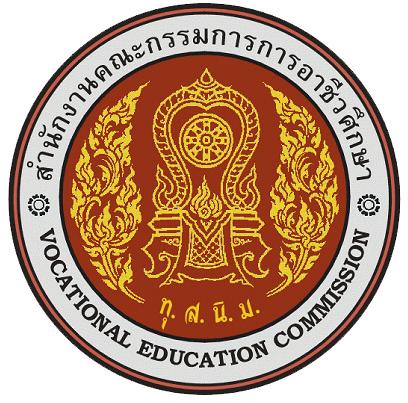 รับสมัคร(ครู) 15 วิทยาลัยฯ 24 ตำแหน่ง