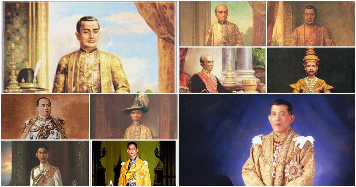 พระนามเต็มของพระมหากษัตริย์ไทย